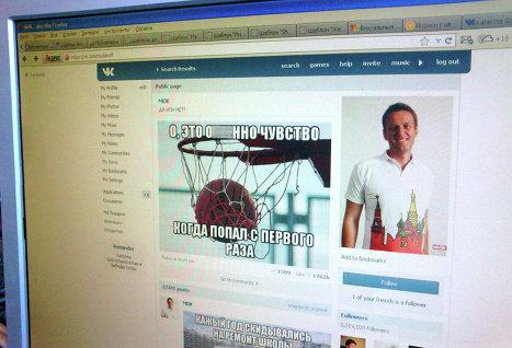 Крупнейшее сообщество соцсети «ВКонтакте» — разместило на своей обложке портрет кандидата в мэры Москвы