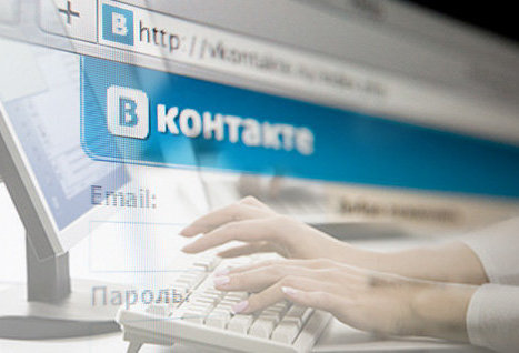 Арбитражный суд Петербурга удовлетворил иск ООО «ВКонтакте»