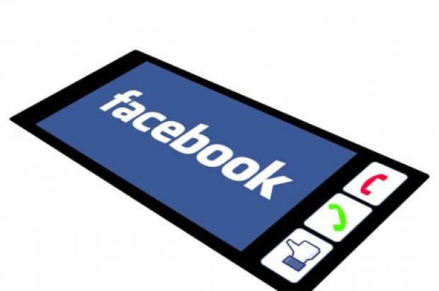 Facebook предлагает Wi-Fi в обмен на чекины