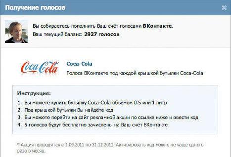 Соцсеть «ВКонтакте» запустит 18 октября в тестовом режиме «Биржу рекламы»