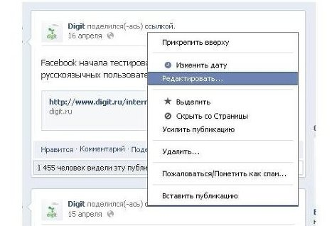 Facebook восстановила нормальную работу функций публикации статусов