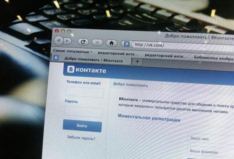 Для удаления из соцсети «ВКонтакте» фото о теракте в Волгограде, достаточно было написать жалобу в службу поддержки ресурса