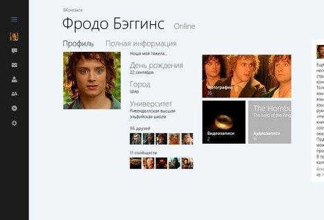 «ВКонтакте» выпустила приложение для устройств на базе операционной системы Windows 8.1