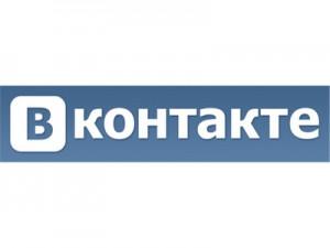 Соцсеть «ВКонтакте» не планирует внедрять платную подписку на музыкальные записи