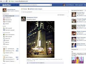 Facebook решила «ослабить» некоторые настройки приватности для подростков