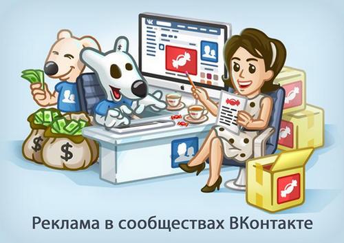 Для всех рекламодателей ВКонтакте был запущен новый инструмент