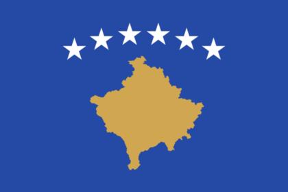 Пользователи социальной сети Facebook получили возможность указывать в качестве места своего проживания республику Косово
