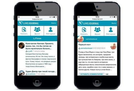 В новой версии m.livejournal.com значительно изменился дизайн страниц