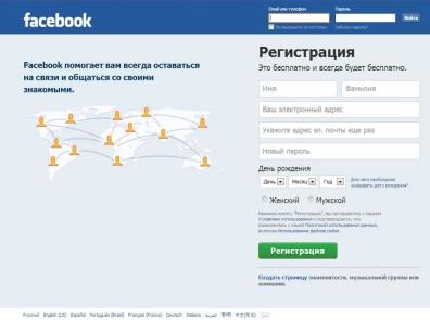 В Facebook изменен алгоритм «Ленты новостей»