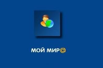 Социальная сеть «Мой Мир», объявила о подключении к системе  YouScan