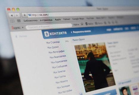 По соцсети «Вконтакте» распространяется троянский вирус