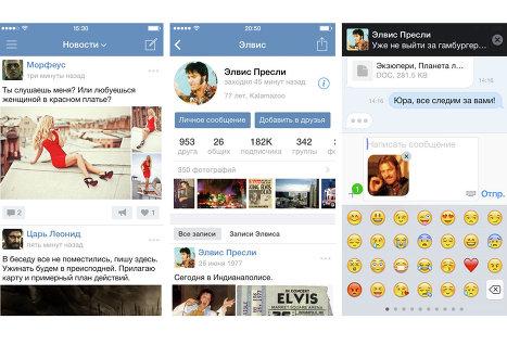 Официальное приложение «ВКонтакте» для iOS исчезло из App Store по неизвестным соцсети причинам