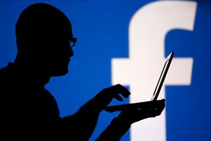 АНБ устанавливало вирусы на компьютеры пользователей с помощью Facebook
