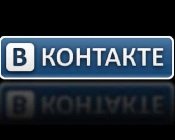 Mail.Ru Group выкуила контрольный пакет акций ВКонтакте