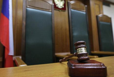 Акционеры «ВКонтакте» оспорили в суде покупку фондом UCP доли соцсети