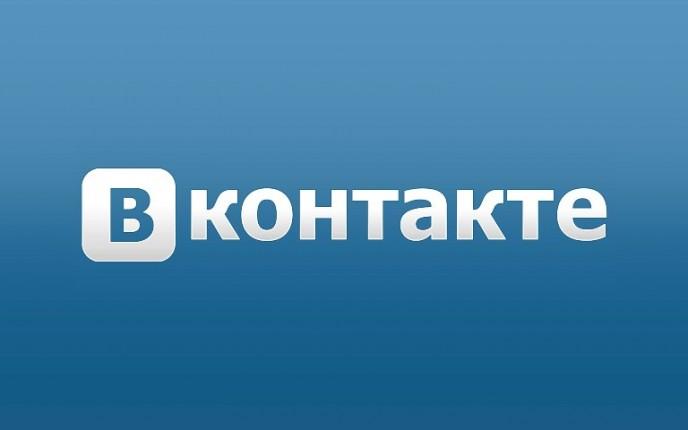 Бразильский писатель Пауло Коэльо завел аккаунт в «ВКонтакте»