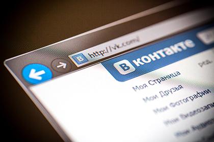 Соцсеть «ВКонтакте» покажет записи матчей чемпионата мира по футболу