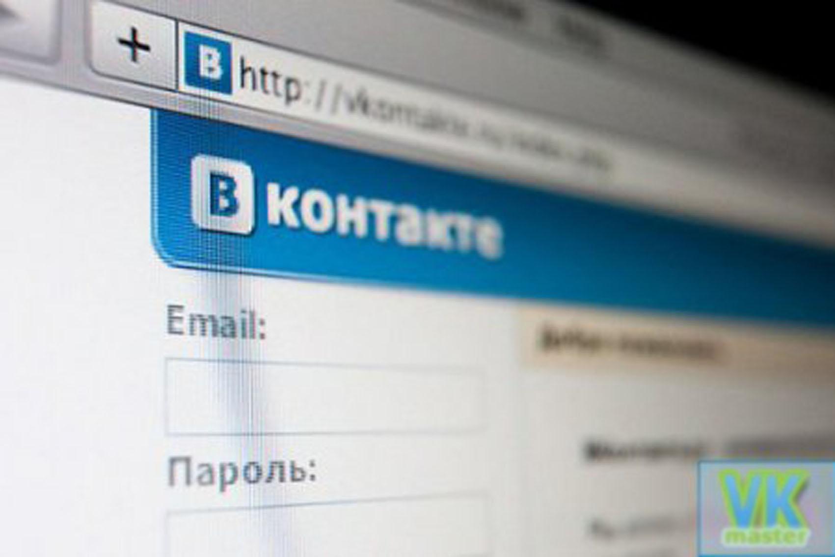 Около 7 часов в месяц среднестатистический пользователь проводит на страницах ВКонтакте, и лишь 1 час 12 минут в Facebook