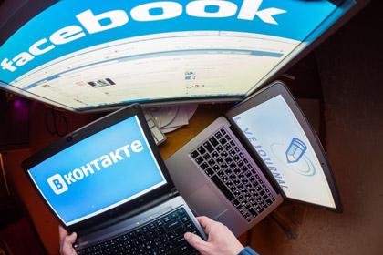 Две трети российских родителей так или иначе тайно следят за поведением детей в соцсетях