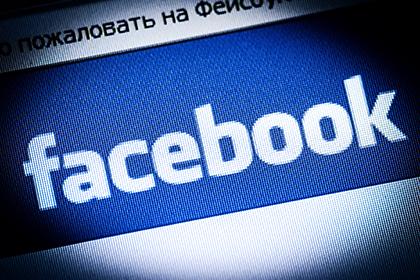 Получасовой сбой на Facebook стоил компании более 500 тысяч долларов
