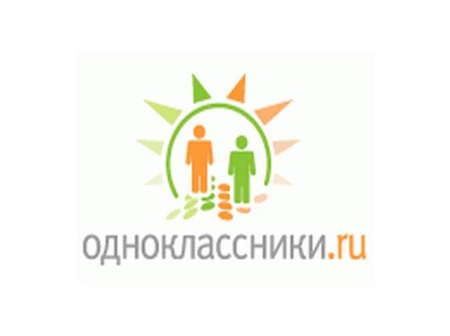 От пользователей социальной сети «Одноклассники» начали поступать жалобы на то, что текст определённого характера блокируется