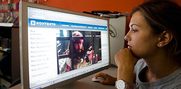 Социальная сеть «ВКонтакте» усилила защиту аккаунтов своих пользователей вторым паролем