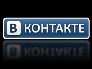 SPB TV создал приложение для социальной сети «ВКонтакте»