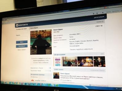 Во «ВКонтакте» появился новый сервис