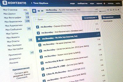 В соцсети «ВКонтакте» появятся платные музыкальные сервисы