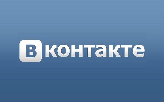 Отчеты ВКонтакте говорят о снижении прибыли
