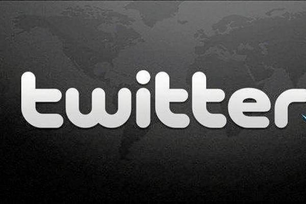 Twitter опубликовал отчеты о доходах