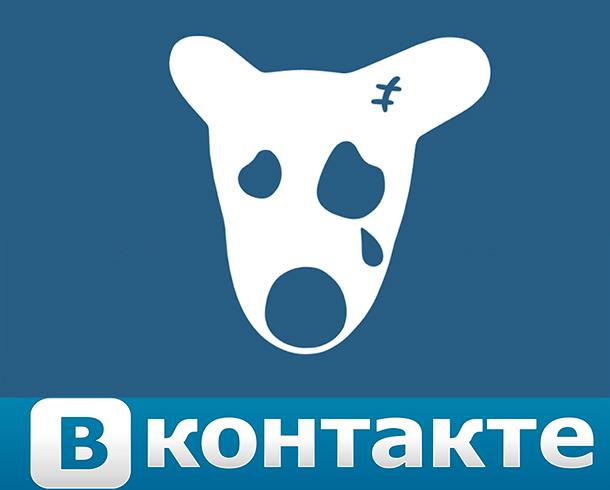 «ВКонтакте» проиграла иск, выдвинутый компаниями Warner Music UK, Sony Music и Universal Music