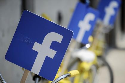 Facebook позволила добавлять стикеры, изображающие эмоции, в комментарии к записям