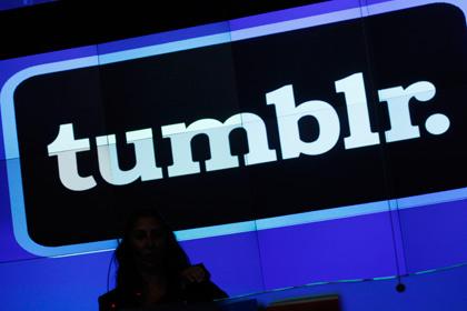 Tumblr запустил в тестовом режиме автопроигрывание видеорекламы