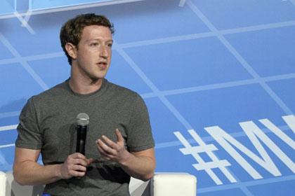 Гендиректор Facebook Марк Цукерберг заявил, что компания не будет делать кнопку «Не нравится»