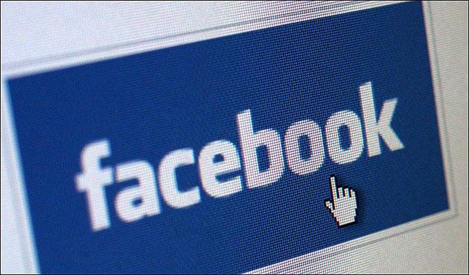 В социальной сети Facebook распространяется вирус