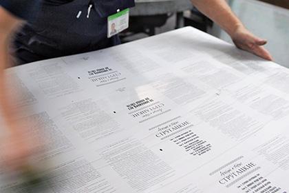 Суд оставил без изменения решение по делу издательства «Эксмо» против социальной сети «ВКонтакте»