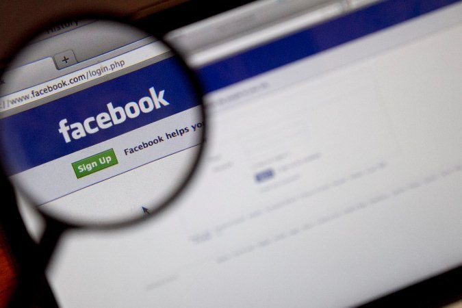Facebook представил новую опцию «Sell» в Facebook Groups