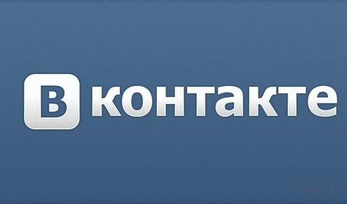 Администраторы сообществ «Вконтакте» получили возможность анализировать статистику конкретных записей