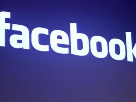 Facebook в сотрудничестве с аналитической компанией DataSift представил Topic Data