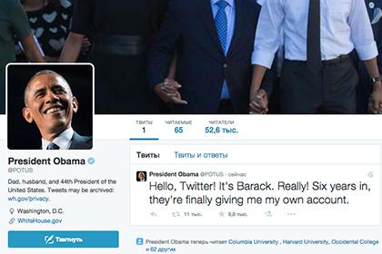 Президент США Барак Обама завел аккаунт в сервисе микроблогов Twitter
