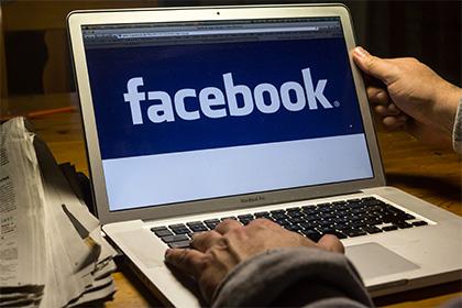 Facebook включил Республику Малави в свой проект Internet.org
