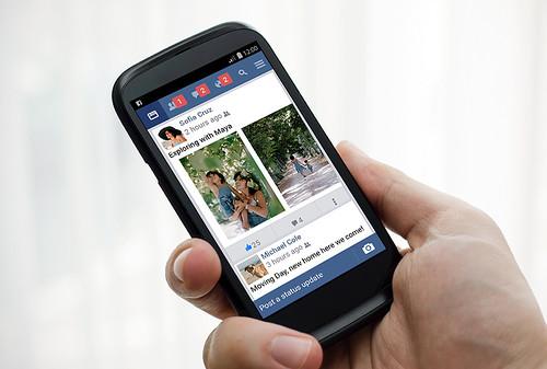 Facebook запустил Facebook Lite  – облегчённую версию своего приложения для Android, разработанного специально для развивающихся рынков