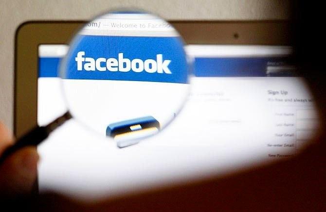 Пользователи заметили, что Facebook тестирует новую кнопку «GIF» в Messenger