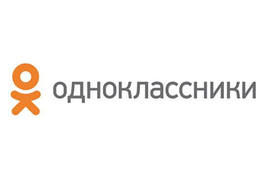 Одноклассники запустили групповые видеоканалы