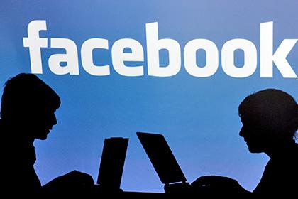Facebook отказала в стажировке студенту Гарвардского университета Арану Хану, нашедшему уязвимость в соцсети