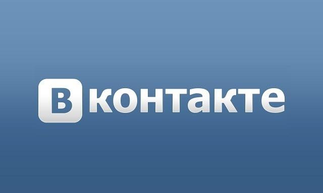 Покупка дата-центра, который использовала соцсеть «ВКонтакте», обошлась компании Mail.ru в 919 миллионов рублей