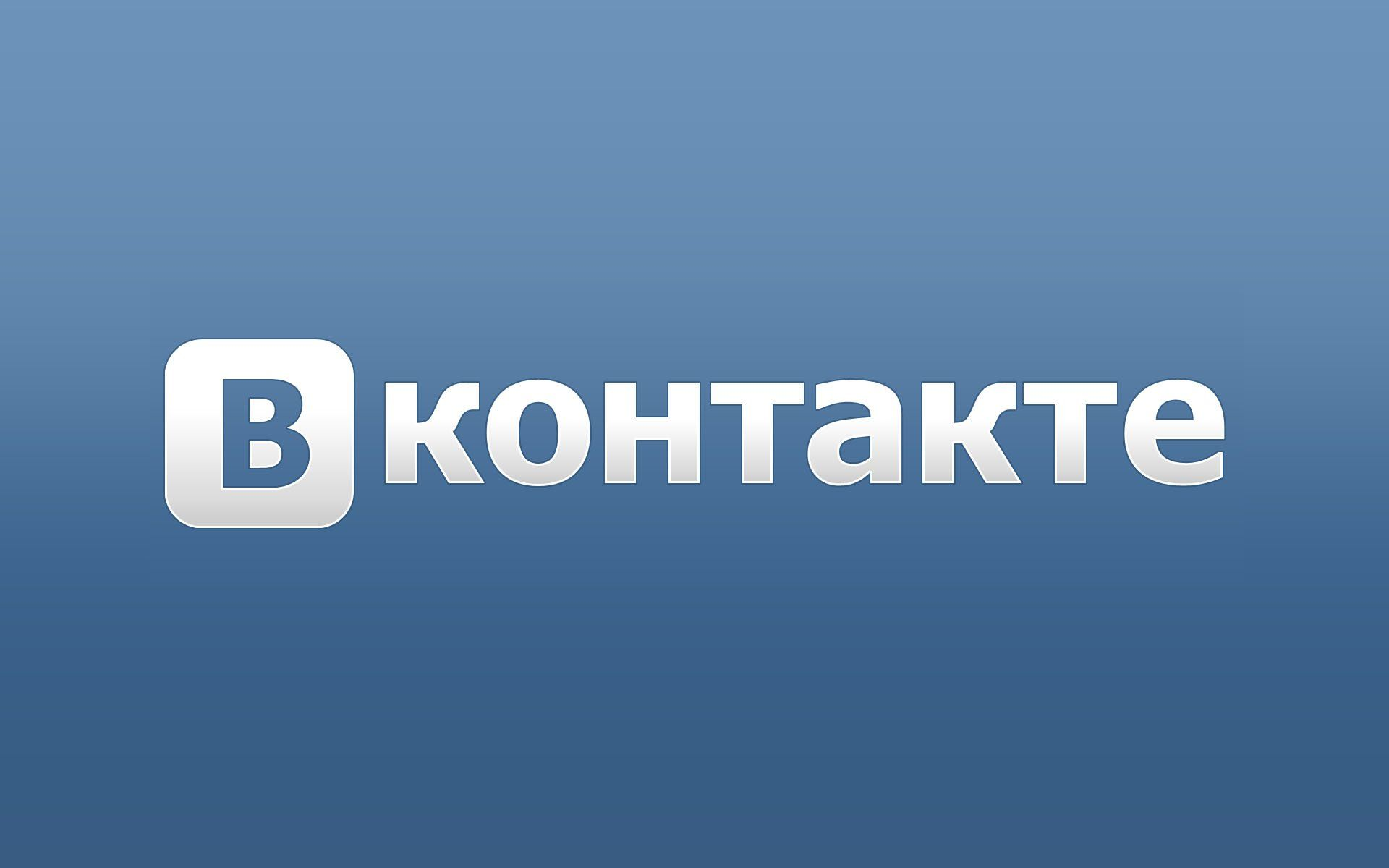 Facebook и Instagram начали блокировать ссылки на страницы социальной сети ВКонтакте
