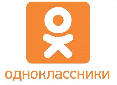 В Одноклассниках появилась возможность совершать денежные переводы