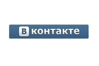 ВКонтакте сделала активными ссылки на Instagram для пользователей, которые перешли на новый дизайн сайта